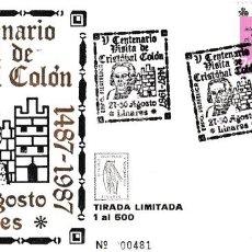 Sellos: CRISTOBAL COLON V CENTENARIO VISITA, LINARES (JAEN) 1987. RARO MATASELLOS EN SOBRE CORTA TIRADA.. Lote 218199763