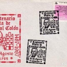 Sellos: CRISTOBAL COLON V CENTENARIO VISITA, LINARES (JAEN) 1987. RARO MATASELLOS EN SOBRE ILUSTRADO ROJO.. Lote 218199982