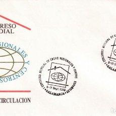 Sellos: CASAS REGIONALES Y CENTROS ESPAÑOLES I CONGRESO MUNDIAL, SALAMANCA 1988. MATASELLOS EN SOBRE DEL SFC. Lote 218333638