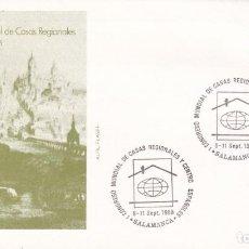 Sellos: CASAS REGIONALES Y CENTROS ESPAÑOLES I CONGRESO MUNDIAL, SALAMANCA 1988 MATASELLOS EN SOBRE DE ALFIL. Lote 218333716