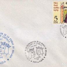 Sellos: REYES CATOLICOS INCORPORACION A CORONA CASTILLA V CENTENARIO, MALAGA 1987 MATASELLOS SOBRE ILUSTRADO. Lote 218335823