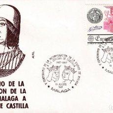Sellos: REYES CATOLICOS INCORPORACION A CORONA CASTILLA V CENT, MALAGA 1987 MATASELLOS SOBRE ISABEL CATOLICA. Lote 218336041