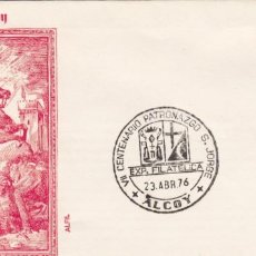 Sellos: MATASELLOS CENT. PATRONAZGO SAN JORGE ALCOY 1976. Lote 218505953