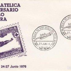 Sellos: MATASELLOS EXP. FILAT. 50 ANIV. VUELO DEL PLUS ULTRA - LAS PALMAS 1976. Lote 218506158