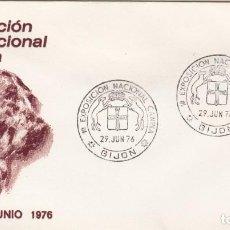 Sellos: MATASELLOS EXPOSICION NACIONAL CANINA GIJON 1976. Lote 218506248