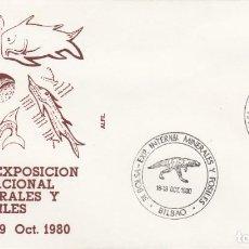 Sellos: MATASELLOS EXPOS. INT. DE MINERALES Y FOSILES - BILBAO 1980. Lote 218506596