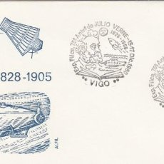 Sellos: MATASELLOS 75 ANIVERSARIO JULIO VERNE VIGO 1980. Lote 218506896