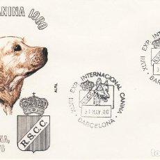 Sellos: MATASELLOS EXP. INTERNACIONAL CANINA - BARCELONA 1980. Lote 218508150