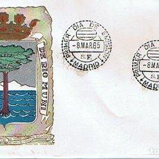 Sellos: EDIFIL 1633 ESCUDO DE LA PROVINCIA DE RIO MUNI 1965 SOBRE PRIMER DIA. Lote 218547153