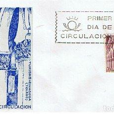 Sellos: EDIFIL 1645 SANTA MARIA LA BLANCA, TOLEDO. SOBRE Y SELLO PRIMER DIA CIRCULACIÓN. Lote 218547190