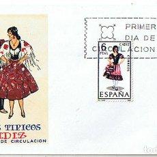 Sellos: EDIFIL 1777 TRAJES TIPICOS REGIONALES CADIZ. SOBRE Y SELLO PRIMER DIA CIRCULACIÓN. Lote 218547290