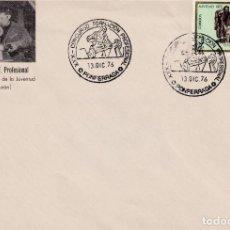 Sellos: FORMACION PROFESIONAL XXX CONCURSO, PONFERRADA (LEON) 1976. MATASELLOS EN RARO SOBRE ILUSTRADO.. Lote 218614732