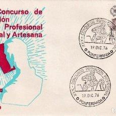 Sellos: FORMACION PROFESIONAL XXX CONCURSO, PONFERRADA (LEON) 1976. RARO MATASELLOS EN SOBRE DE ALFIL.. Lote 218614852