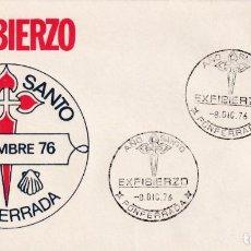 Sellos: RELIGION AÑO SANTO EXFIBIERZO, PONFERRADA (LEON) 1976. MATASELLOS EN SOBRE DE ALFIL. RARO ASI.. Lote 218615302