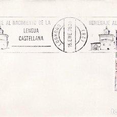 Sellos: HOMENAJE AL NACIMIENTO DE LA LENGUA CASTELLANA, LOGROÑO 1978. RARO MATASELLOS RODILLO EN SOBRE. MPM.. Lote 218616211