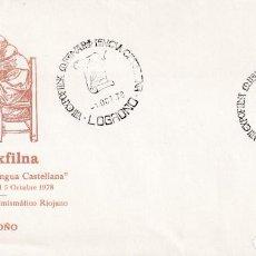 Sellos: MILENARIO LENGUA CASTELLANA VIII EXPOFILNA, LOGROÑO 1978. RARO MATASELLOS EN SOBRE ILUSTRADO. MPM. Lote 218617996