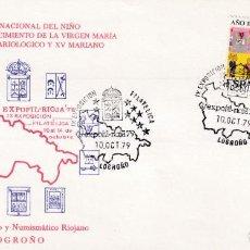 Sellos: VIRGEN MARIA BIMILENARIO EXPOFIL RIOJA 79, LOGROÑO 10 OCTUBRE 1979. MATASELLOS RARO SOBRE ILUSTRADO.. Lote 218619515