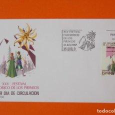 Sellos: XXV FESTIVAL FOLKLORICO DE LOS PIRINEOS - 1987 - EDIFIL 2910 - SOBRE PRIMER DIA ... L1860. Lote 218680288