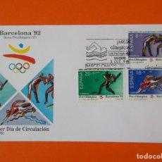 Sellos: BARCELONA `92 SERIE PREOLIMPICA (V) - 1990 - EDIFIL 3076/77/78 - SOBRE PRIMER DIA ... L1865. Lote 218682032