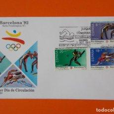 Sellos: BARCELONA `92 SERIE PREOLIMPICA (V) - 1990 - EDIFIL 3076/77/78 - SOBRE PRIMER DIA ... L1866. Lote 218682086