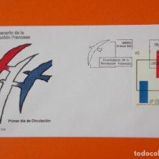 Sellos: BICENTENARIO DE LA REVOLUCION FRANCESA - 1989 - EDIFIL 2988 - SOBRE PRIMER DIA ... L1867. Lote 218684986