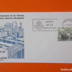 Sellos: I CENTENARIO DE LAS CÁMARAS DE COMERCIO - 1986 - EDIFIL 2845 - SOBRE PRIMER DIA ... L1871. Lote 218691040