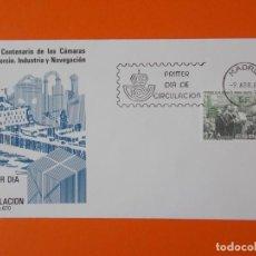 Sellos: I CENTENARIO DE LAS CÁMARAS DE COMERCIO - 1986 - EDIFIL 2845 - SOBRE PRIMER DIA ... L1872. Lote 218758053