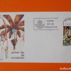 Sellos: MISTERIO DE ELCHE - 1986 - EDIFIL 2843 - SOBRE PRIMER DIA ILUSTRADO... L1878. Lote 218759187