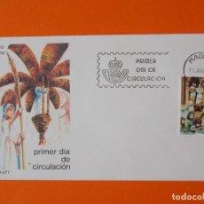 Sellos: MISTERIO DE ELCHE - 1986 - EDIFIL 2843 - SOBRE PRIMER DIA ILUSTRADO... L1879. Lote 218760161