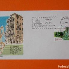Sellos: SEMANA DE LA MUSICA RELIGIOSA - AÑO 1986 - EDIFIL 2841 - SOBRE PRIMER DIA ILUSTRADO... L1880. Lote 218760416