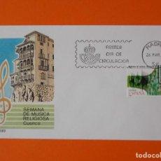 Sellos: SEMANA DE LA MUSICA RELIGIOSA - AÑO 1986 - EDIFIL 2841 - SOBRE PRIMER DIA ILUSTRADO... L1881. Lote 218760452