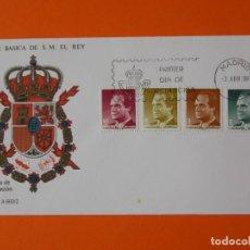 Sellos: SERIE BASICA DE S.M EL REY - 1986 - EDIFIL 2829/30/31/33 - SOBRE PRIMER DIA... L1883. Lote 218760882