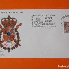 Sellos: SERIE BASICA DE S.M EL REY - 1986 - EDIFIL 2834 - SOBRE PRIMER DIA... L1885. Lote 218761088