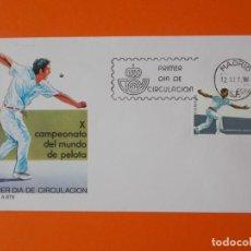 Sellos: X CAMPEONATO DE PELOTA - 1986 - EDIFIL 2850 - SOBRE PRIMER DIA... L1887. Lote 218761428