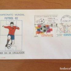 Sellos: ESPAÑA 1980 SOBRE PRIMER DÍA. CAMPEONATO MUNDIAL FUTBOL 82. Lote 218773817