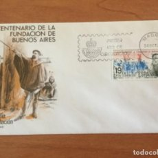 Sellos: ESPAÑA 1980 SOBRE PRIMER DÍA. IV CENTENARIODE LA FUNDACIÓN DE BUENOS AIRES. Lote 218776022