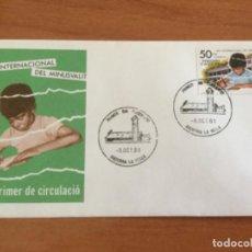 Sellos: ESPAÑA 1981 SOBRE PRIMER DÍA. AÑO INTERNACIONAL DEL MINUSVÁLIDO. ANDORRA LA VELLA. Lote 218777575