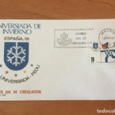 Sellos: ESPAÑA 1981 SOBRE PRIMER DÍA. UNIVERSIADA DE INVIERNO ESPAÑA 81. Lote 218779835