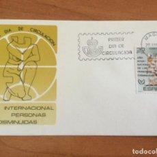 Sellos: ESPAÑA 1981 SOBRE PRIMER DÍA. AÑO INTERNACIONAL DE LAS PERSONAS DISMINUIDAS. Lote 218780455