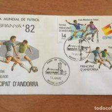 Sellos: ESPAÑA 1982 SOBRE PRIMER DÍA. ANDORRA ESPAÑA 82. Lote 218801445