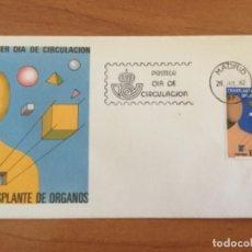 Sellos: ESPAÑA 1982 SOBRE PRIMER DÍA. TRANSPLANTE DE ÓRGANOS. Lote 218801851