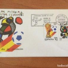 Sellos: ESPAÑA 1982 SOBRE PRIMER DÍA. COPA MUNDIAL DE FUTBOL ESPAÑA 82. Lote 218805646