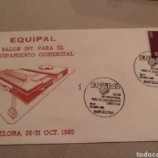 Sellos: EQUIPAL SALÓN INT. PARA EQUIPAMIENTO COMERCIAL. BARCELONA 26-31 OCTUBRE 1985 SOBRE ALFIL. Lote 219030521