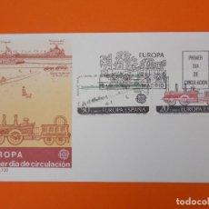 Sellos: EUROPA - EDIFIL 2949/50 - MATASELLO 1988 - SOBRE PRIMER DIA ... L1967. Lote 219053735