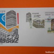 Sellos: EUROPA - EDIFIL 2904/05 - MATASELLO 1987 - SOBRE PRIMER DIA ... L2006. Lote 219063866