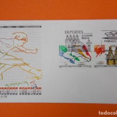 Sellos: NOMINACION DE BARCELONA COMO SEDE OLIMPICA - 1987 - EDIFIL 2908/09 - SOBRES PRIMER DIA... L2008. Lote 219063972