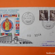 Sellos: II EXPO INTERNACIONAL FILATELIA DEPORTIVA , MATASELLO 1954, EDIFIL 1130, SOBRE ILUSTRADO...L2035. Lote 219171997