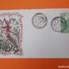 Sellos: EXPOSICION FILATELICA GERUNDENSE, MATASELLO 1958, EDIFIL 1209, SOBRE CIRCULADO...L2051. Lote 219366372