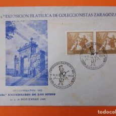 Sellos: I EXPO FILATELICA DE COLECCIONISTAS ZARAGOZANOS,1958, EDIFIL 1210, SOBRE CIRCULADO...L2055. Lote 219378668