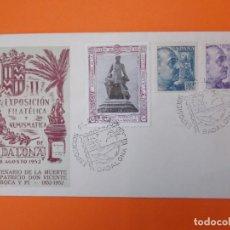 Sellos: II FILATELICA Y NUMISMATICA BADALONA, MATASELLO 1952, EDIFIL 1047/49, SOBRE CIRCULADO...L2057. Lote 219383471